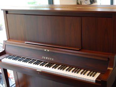 เปียโนมือสองญี่ปุ่น ยี่ห้อยอดนิยมมีอะไรบ้าง